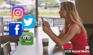 Estudio-publico-restaurantes-hosteleria-redes-sociales-koe-social-media